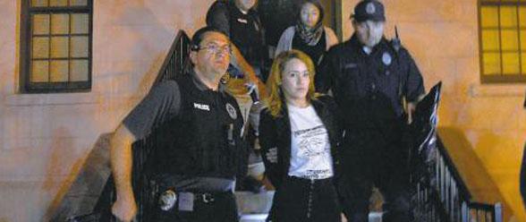 Uno de los primeros arrestos llevados a cabo en la Universidad de Georgia en Athens.